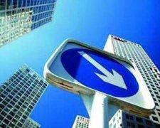 全国楼市政策叠加效应日显 楼市分化步伐加速
