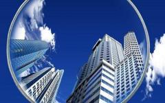房地产市场如何改革?官方回应四大经济热点