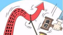 """2017全国房价""""虚火""""被抑制 2018房价增速走低?"""
