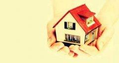 对房地产炒作必须减下来!如何减下来呢?
