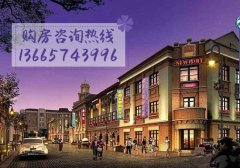张家口北京一号院楼盘房价优惠最新信息
