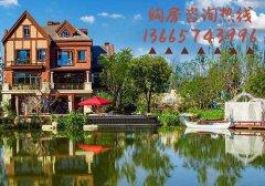 张家口长江·湖岸小镇二手房 品牌开发商  楼层户