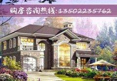 张家口首府香格里拉楼盘最新房价多少钱?